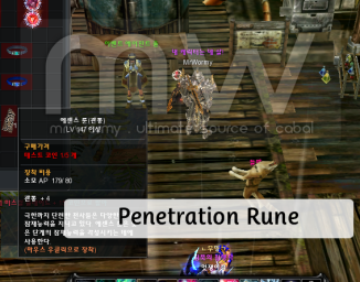 20150820_ep14_pnotes_penetration_rune