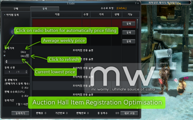 20151203_ep15_auction_hall_item_registration_optimisation