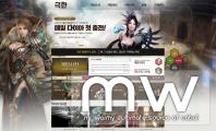 CABAL Webgame - Homepage