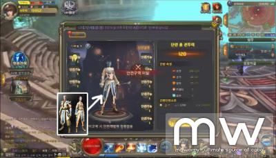 CABAL Webgame - Martial Suit