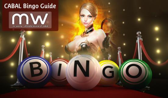 20160414_bingo_guide_0