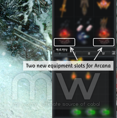 20160709_ep16_20160706_pnotes_arcana_equipment_slots