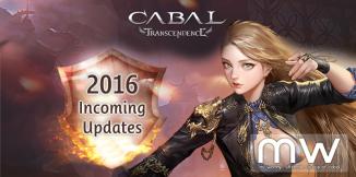 20160810_ep17_incoming_updates_0_intro
